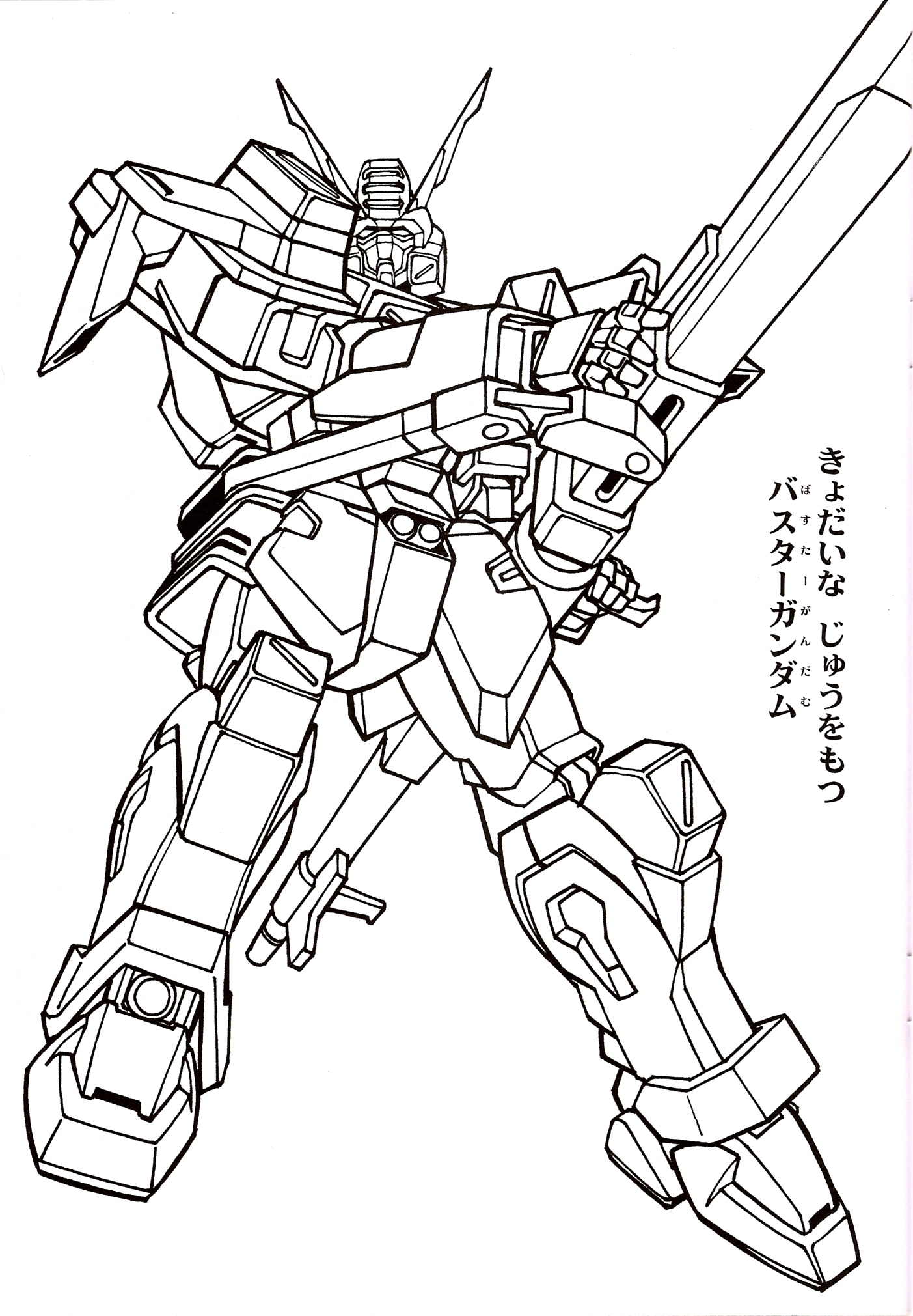 Sd gundam wing coloring pages sketch coloring page for Gundam wing coloring pages