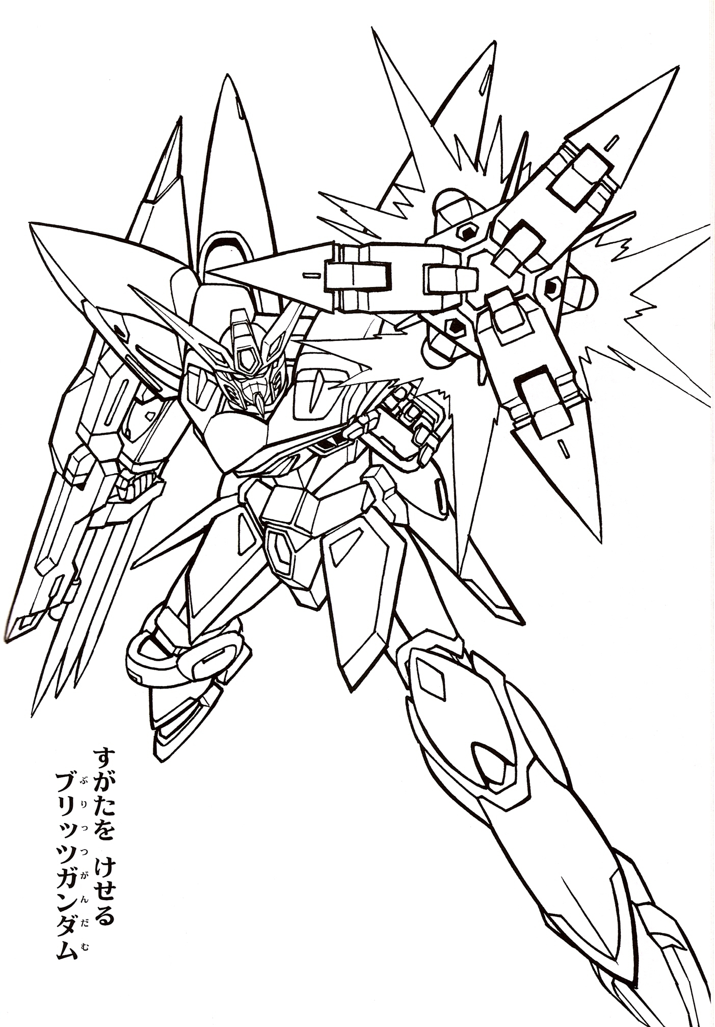 Gundam coloring coloring pages for Gundam wing coloring pages