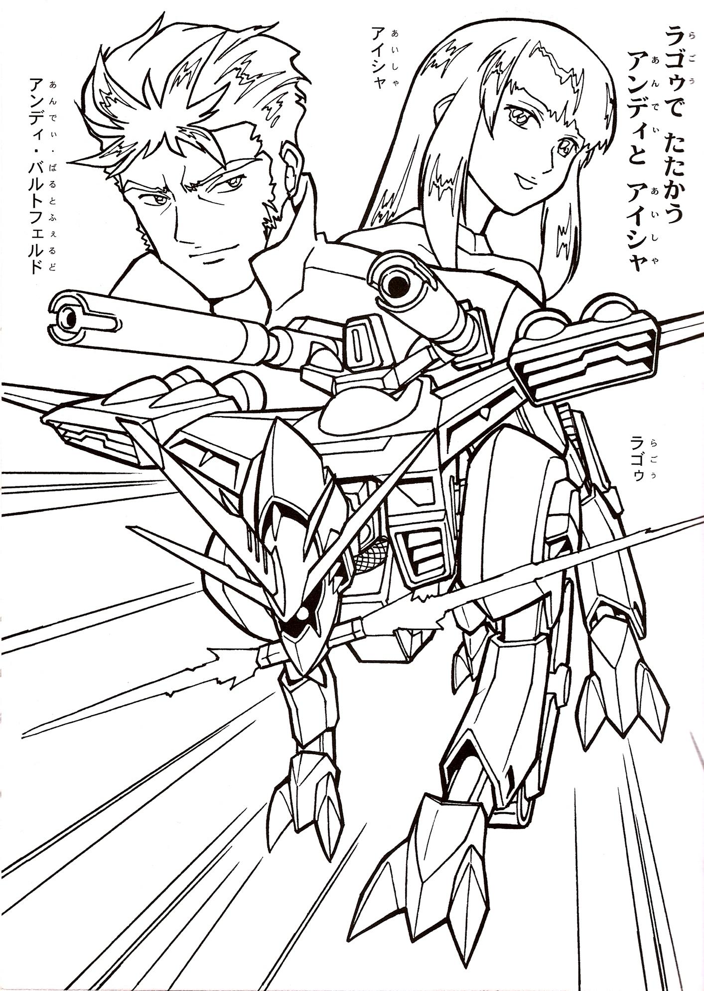 coloring pages gundams - photo#38