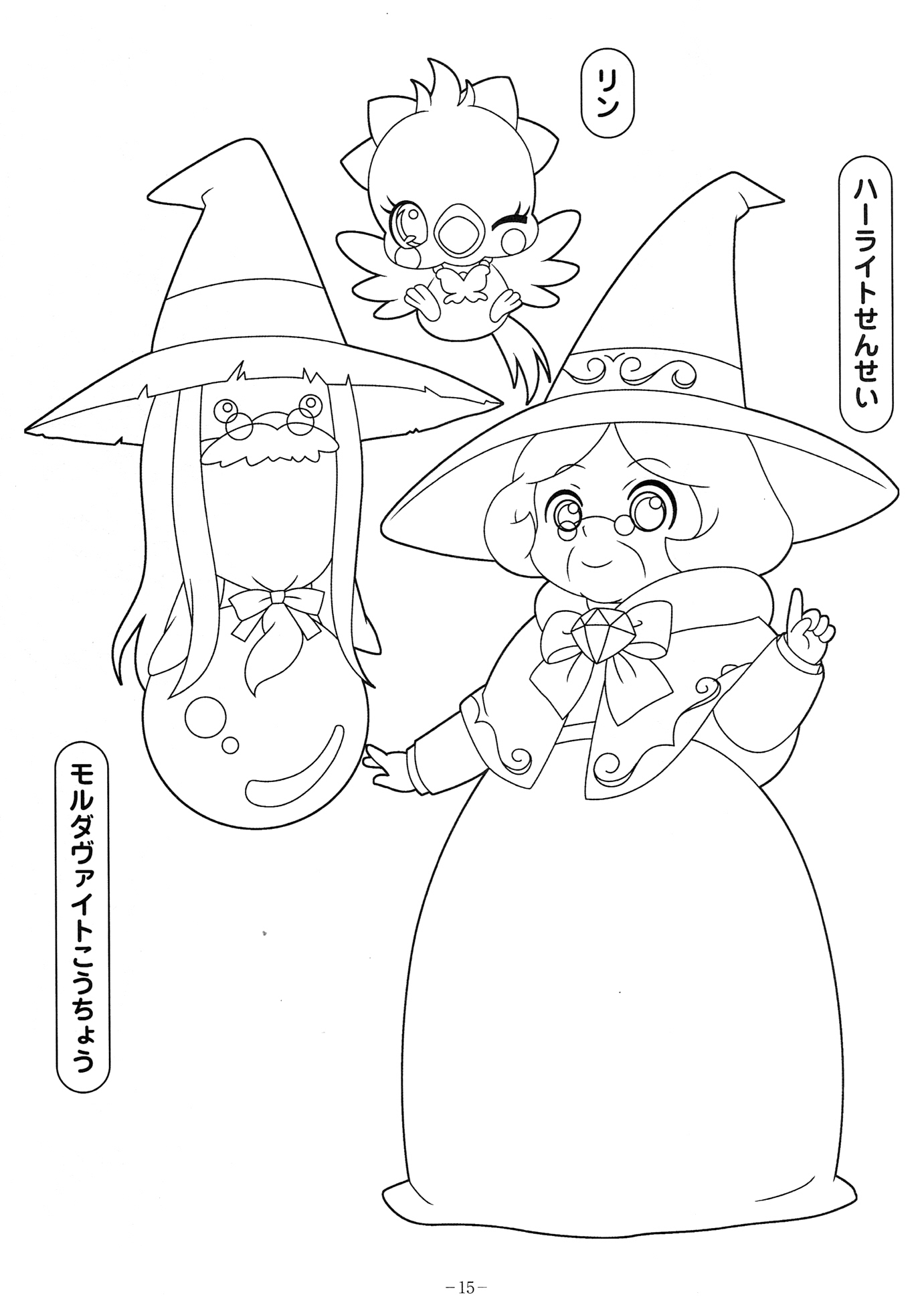 jewel coloring pages - jewel pet colouring pages sketch coloring page