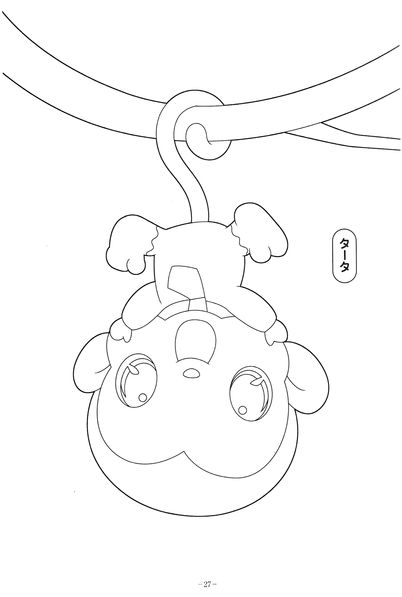 Jewelpet Tinkle Colouring Pages Images Crazy Gallery