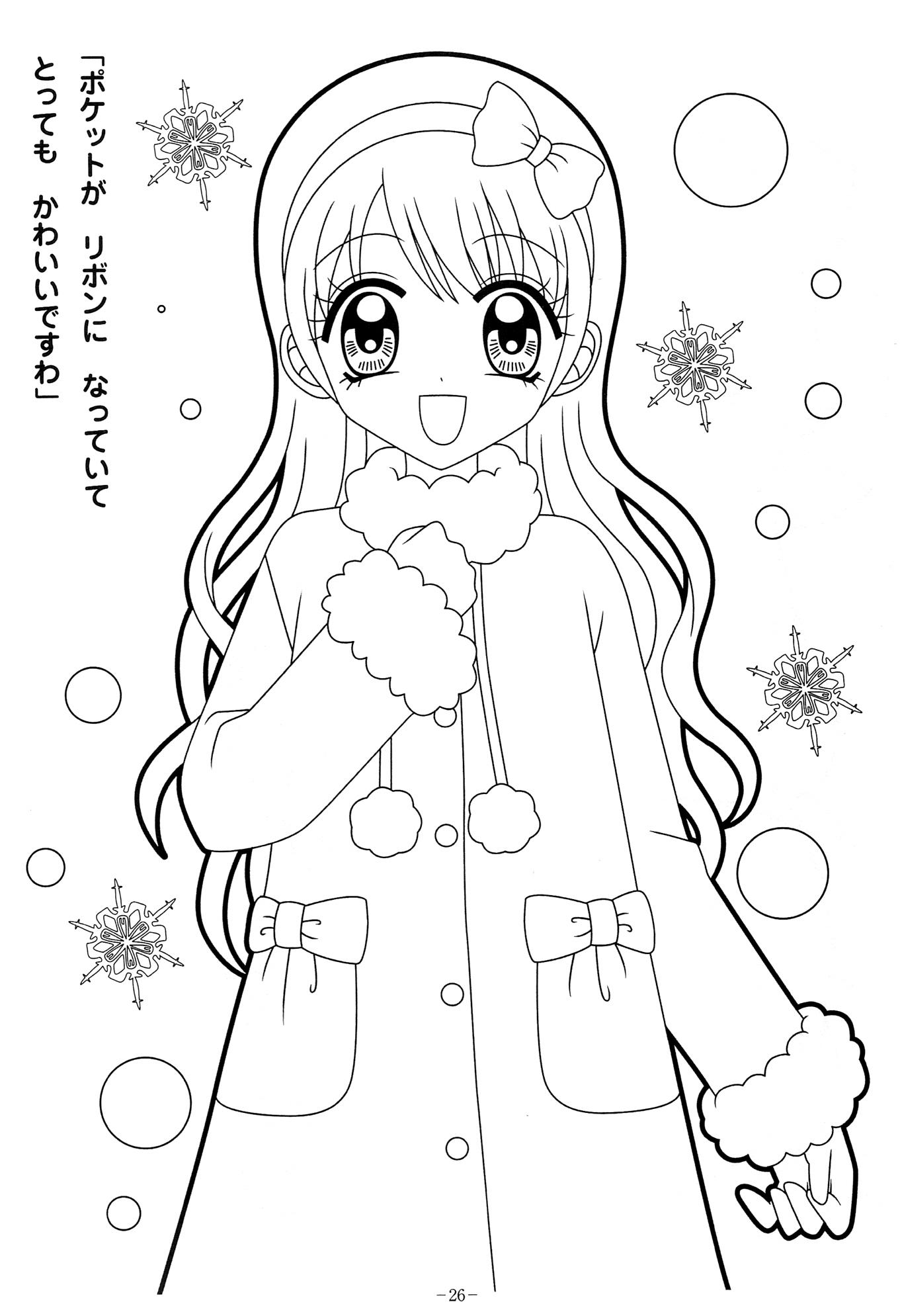 Beautiful Anime Girl Sketch Sketch Coloring Page Coloring Pages Of Beautiful Anime