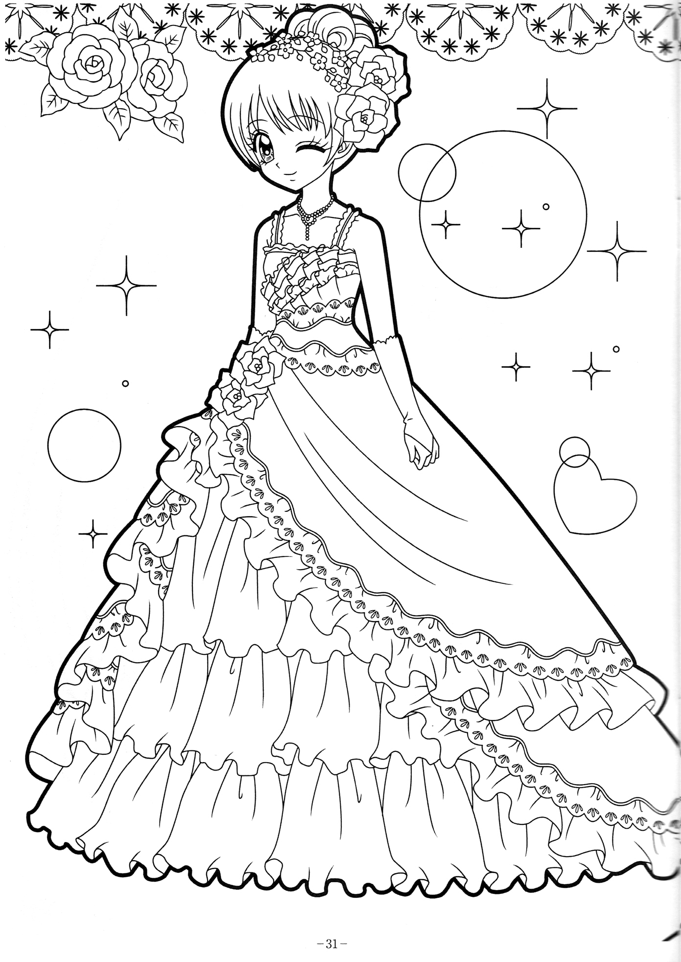 Anime princess coloring pages - 17 Best Images About Japanese Anime Coloring Page On Pinterest Dibujo Coloring For Adults And Vintage