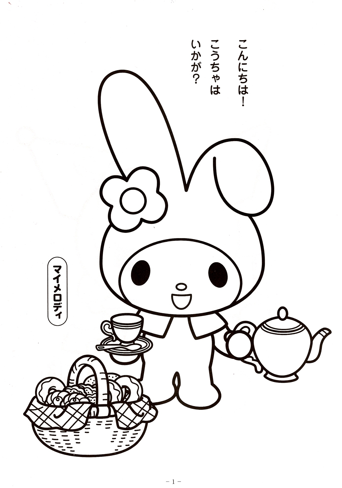 chococat coloring pages - photo#22