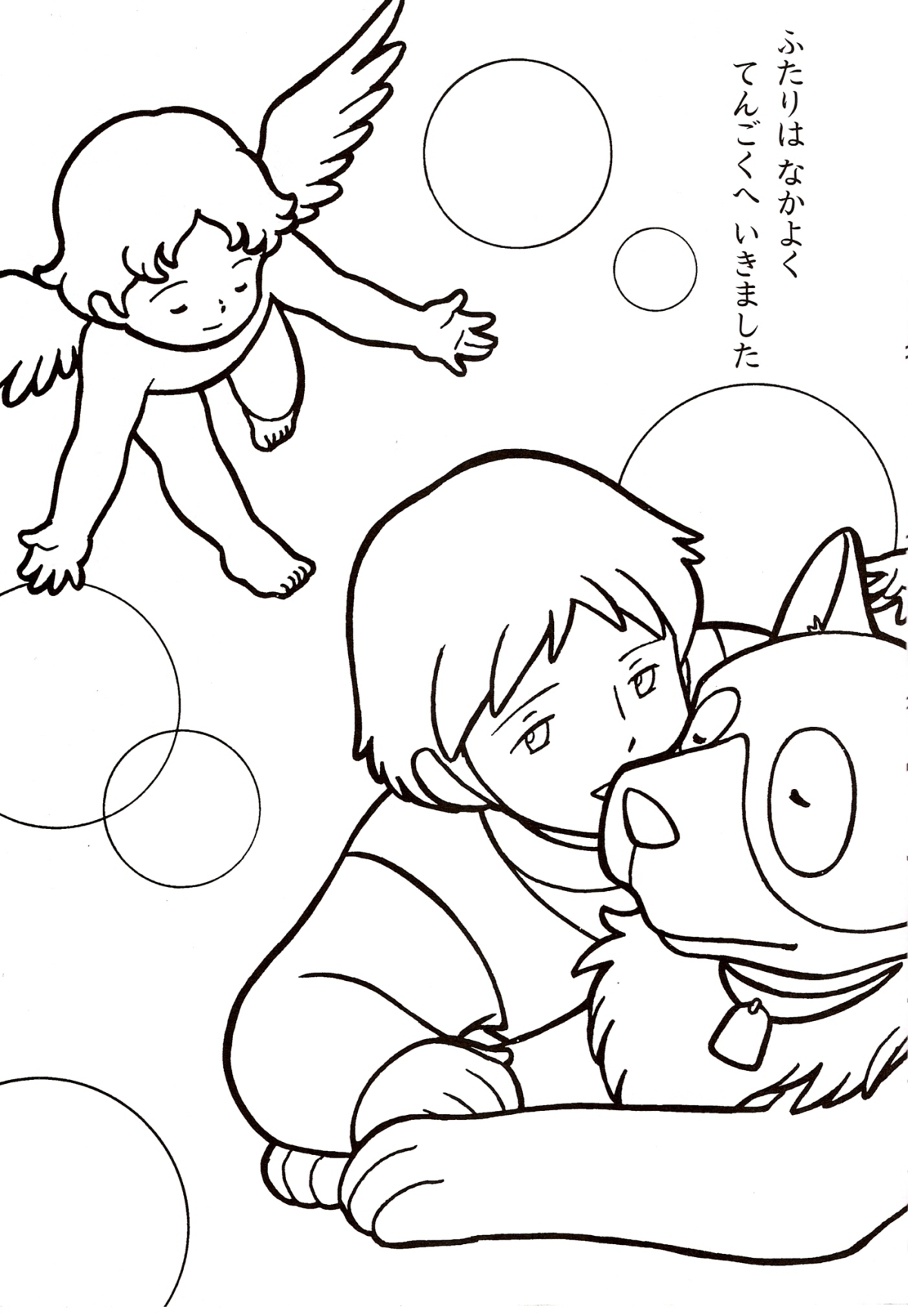 Anime Dog Coloring Pages