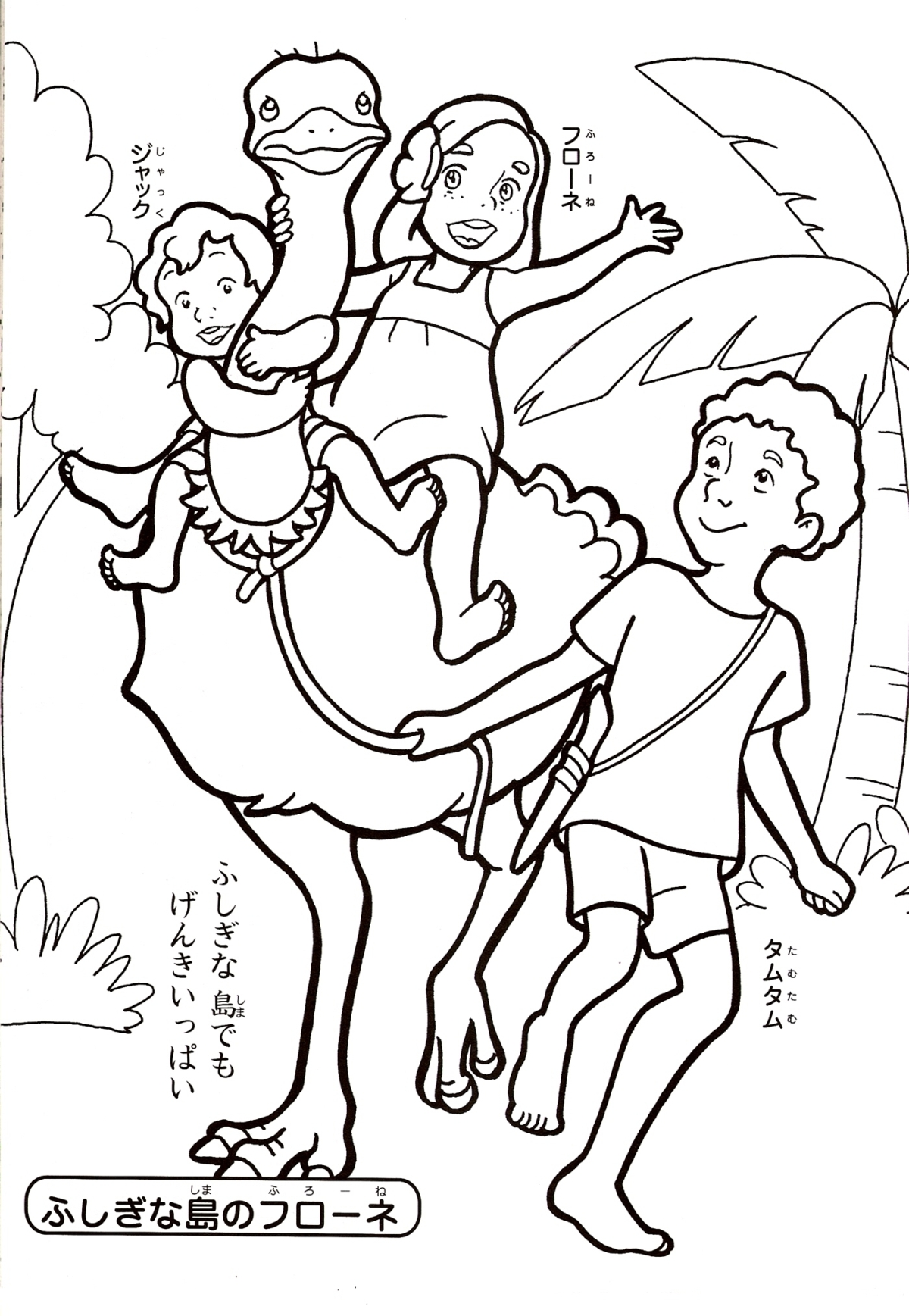 moon festival coloring pages - photo#28