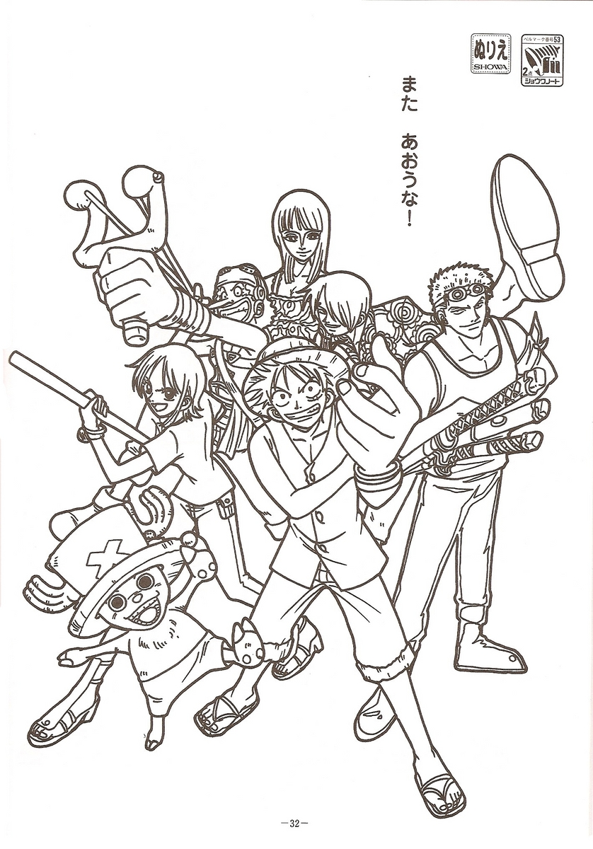 Free one piece coloring pages