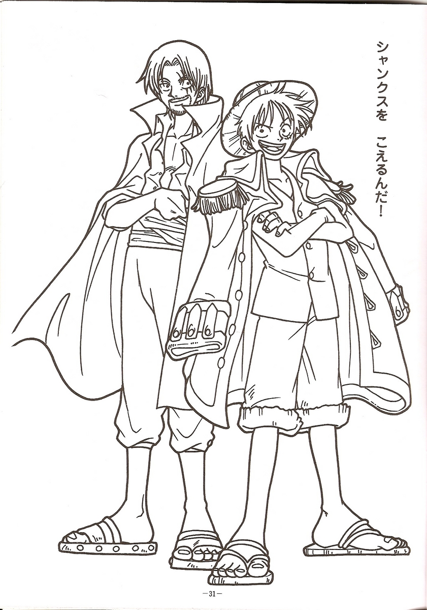 Free one piece crew coloring pages