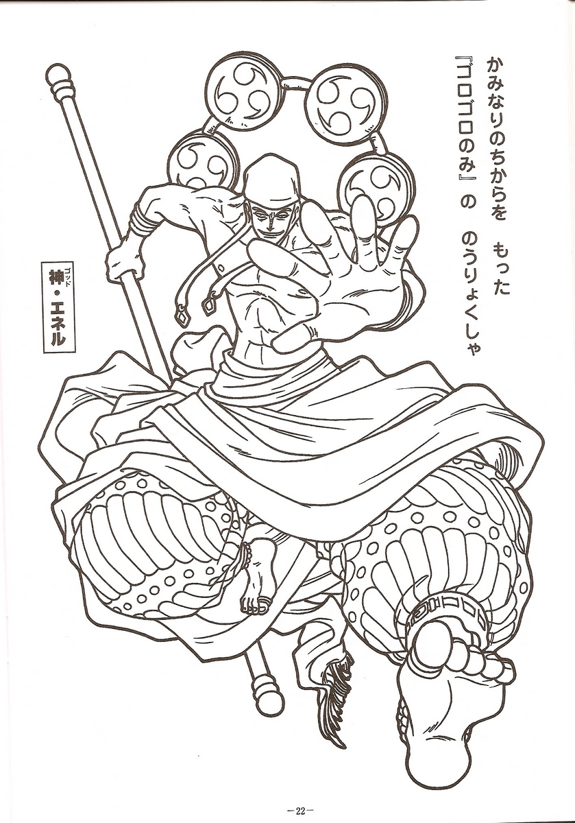 Free coloring pages of one piece