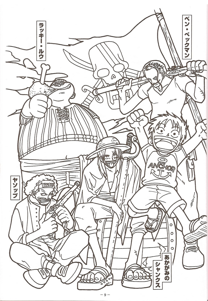 One piece coloring book - Coloriage one peace ...