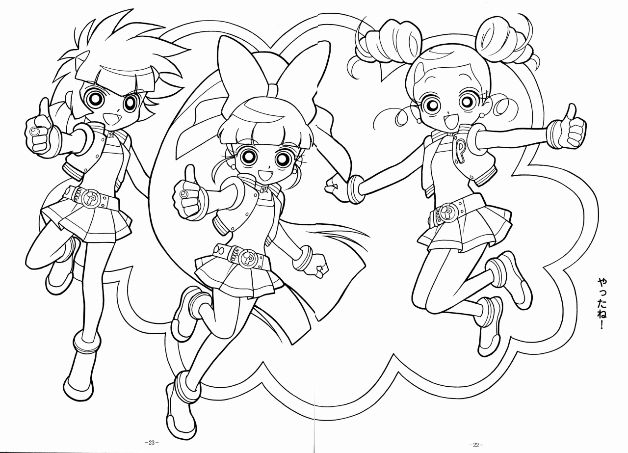 Adult Cute Powerpuff Girls Z Coloring Pages Images best coloring book powerpuff girls018 jpg gallery images