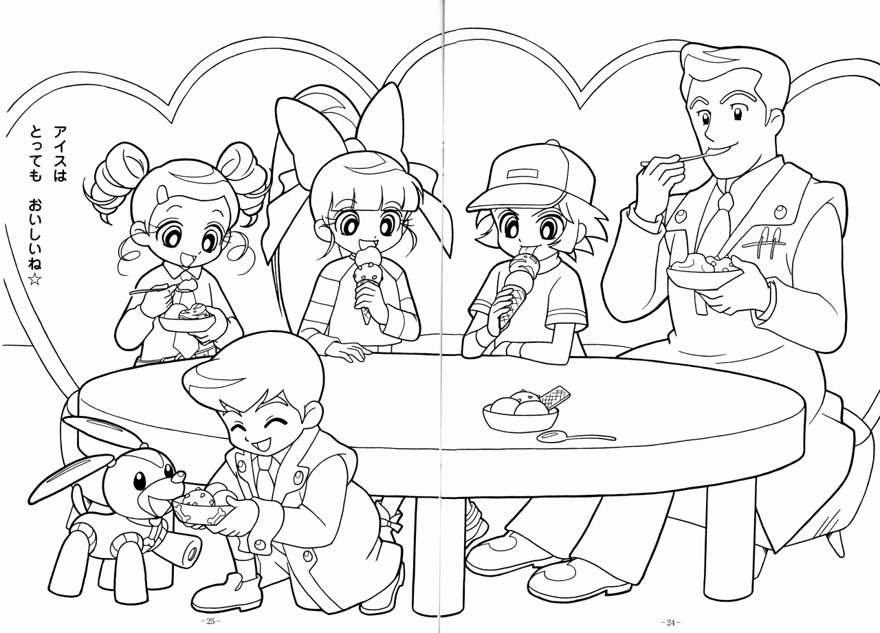 Coloring Book Powerpuff Powerpuff Z Coloring Pages