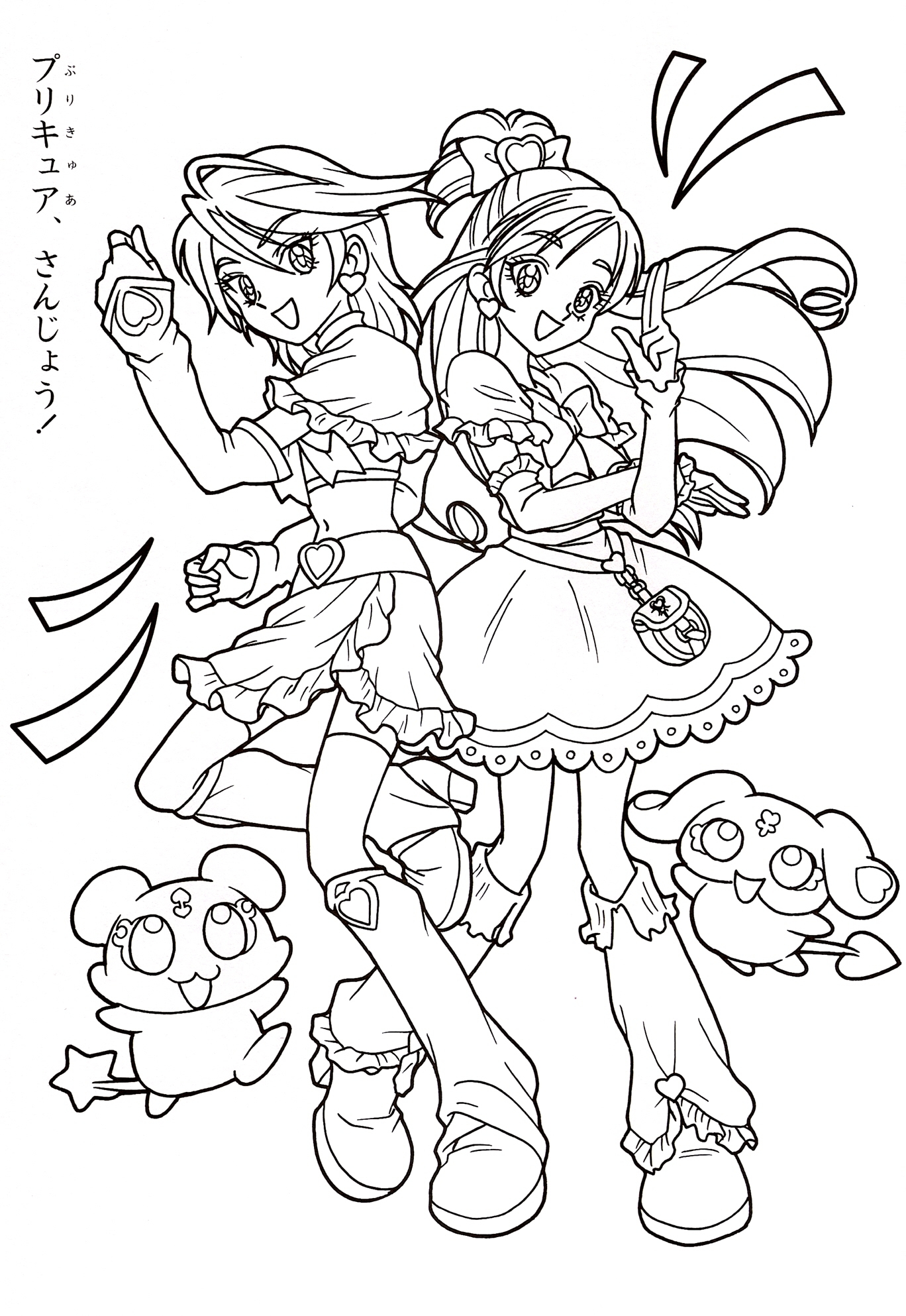 oasidelleanime precure coloring pages - photo #25