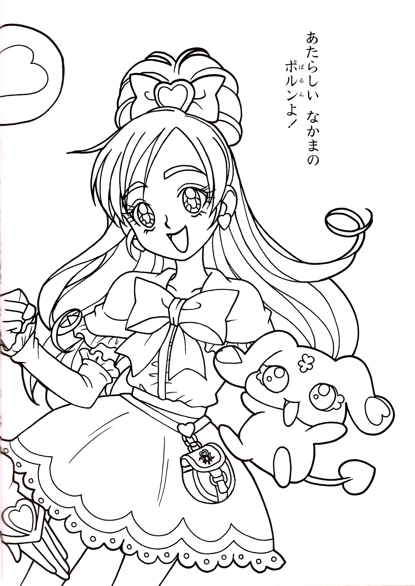pertty coloring pages - photo#20