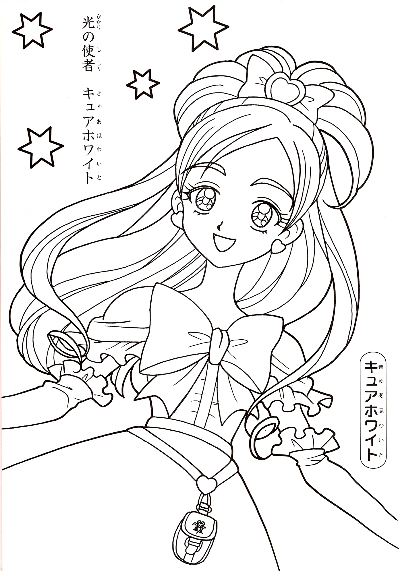 oasidelleanime precure coloring pages - photo #38