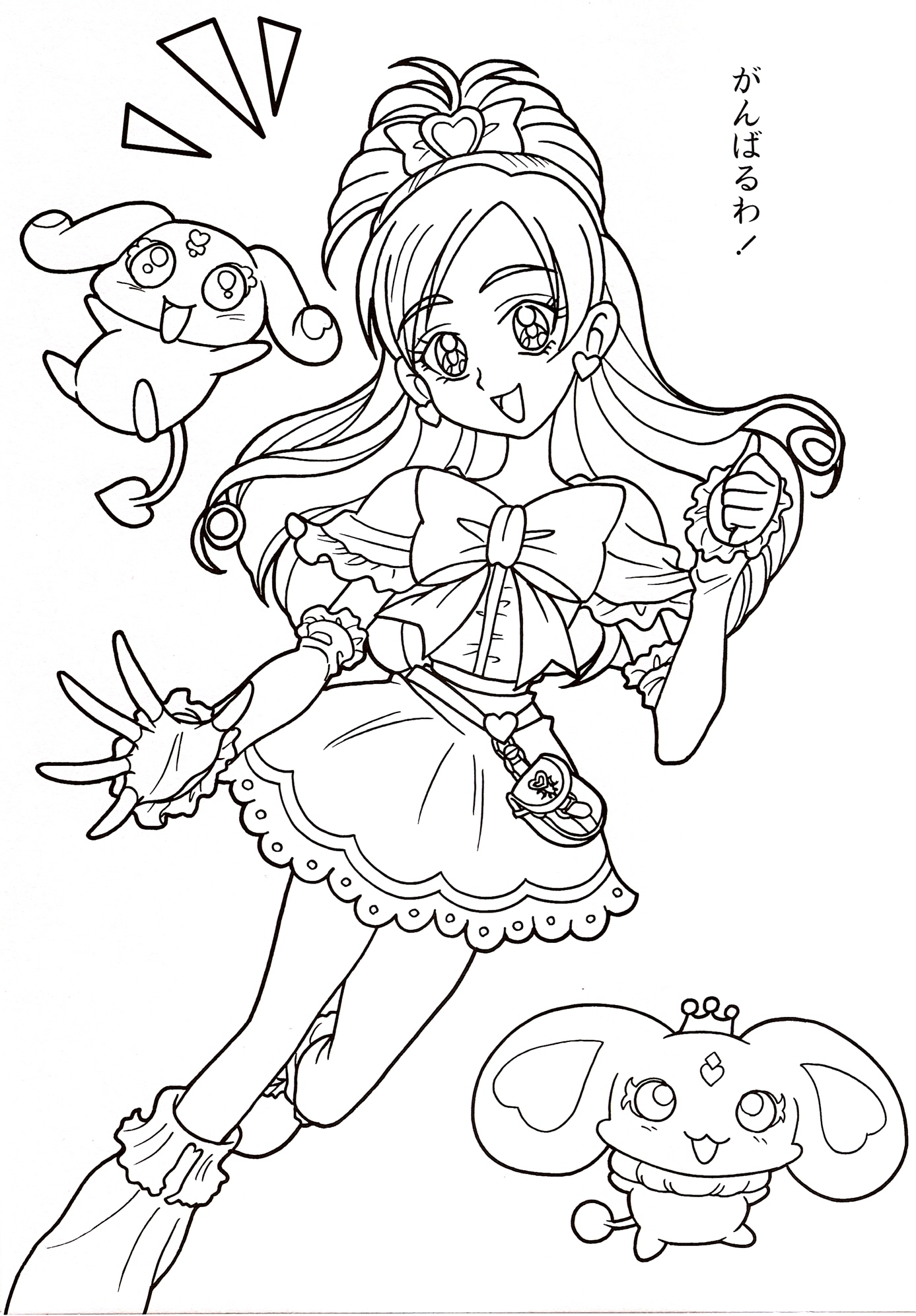 pertty coloring pages - photo#19
