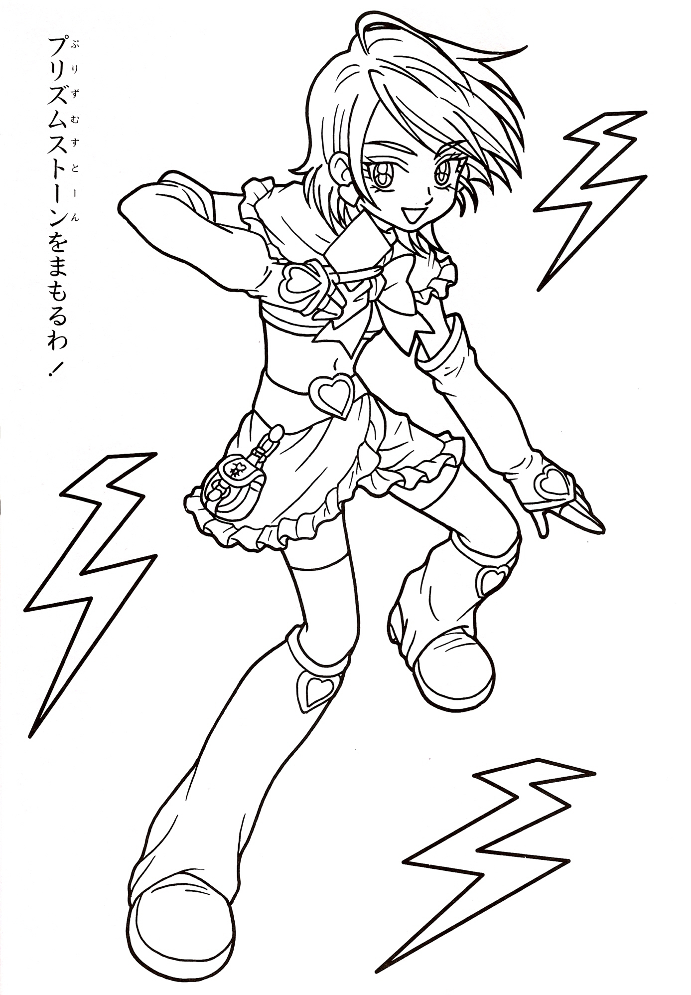 pertty coloring pages - photo#15