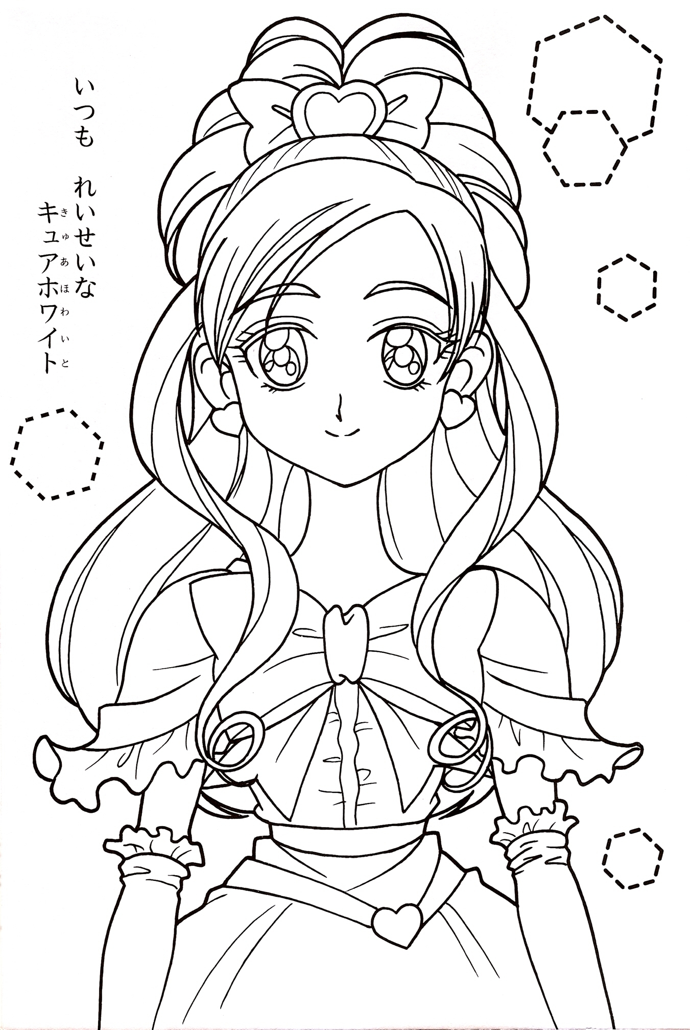 Pretty Cure Coloring Book