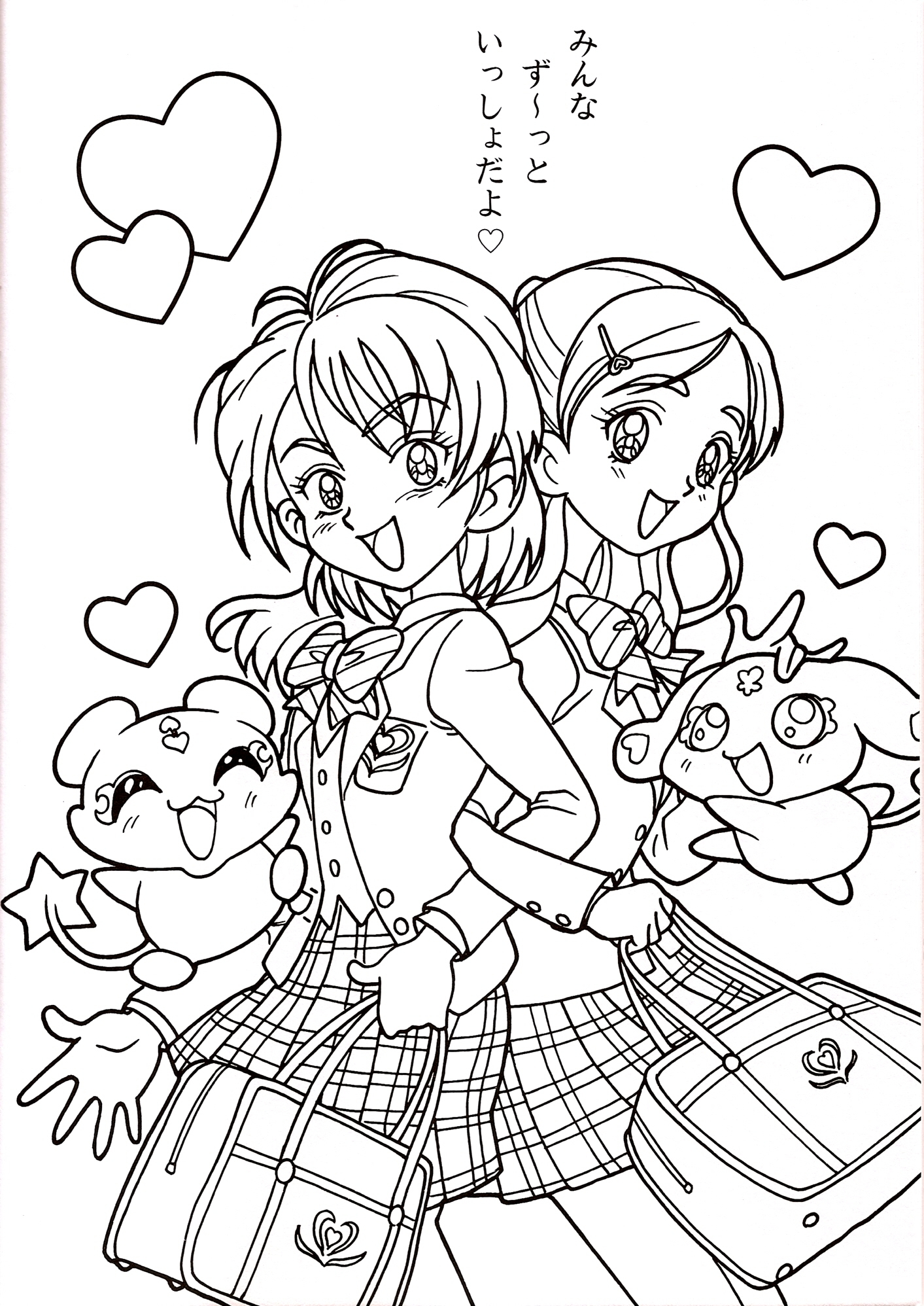 pertty coloring pages - photo#5