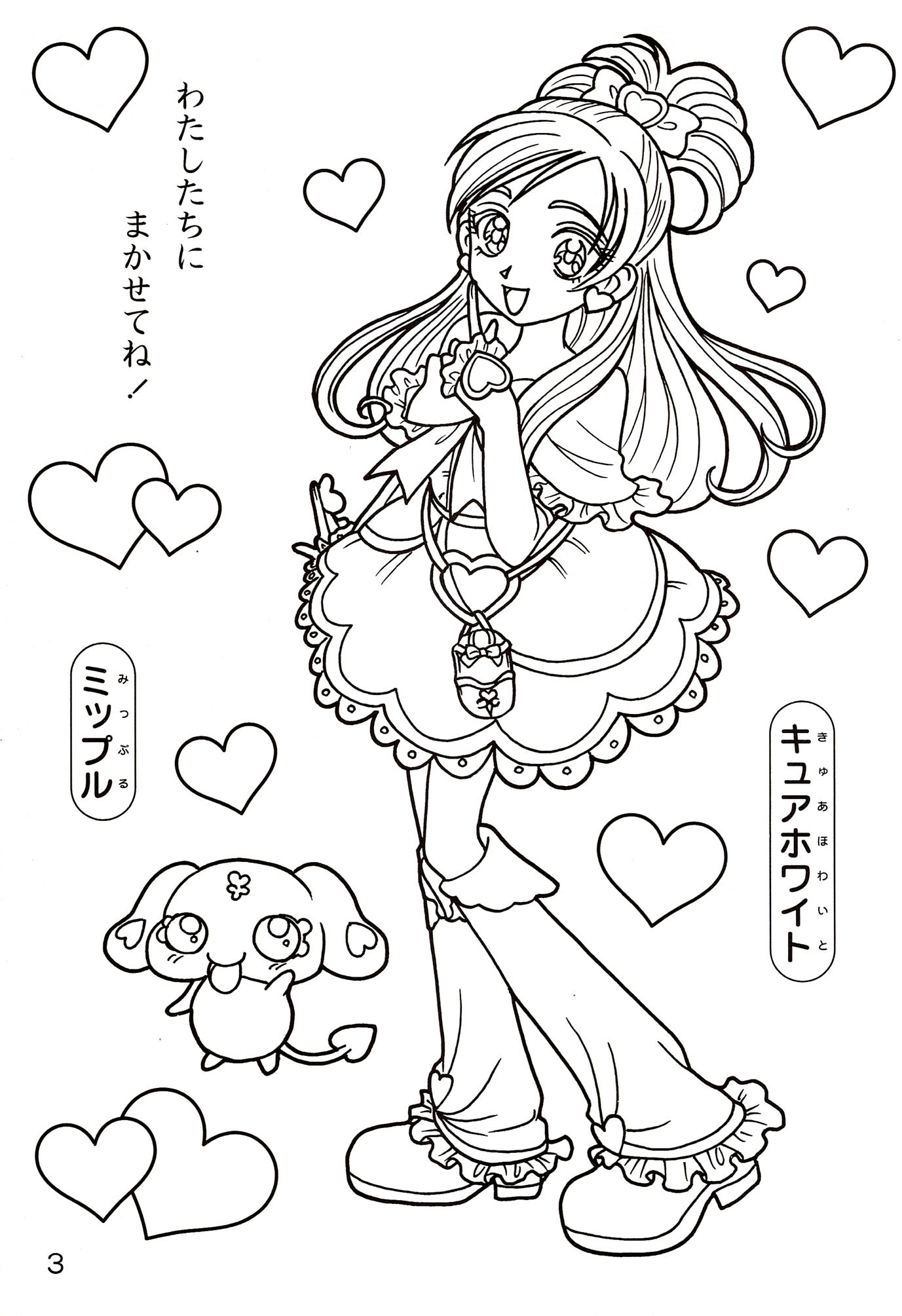 Pretty Cure Coloring Book Pages