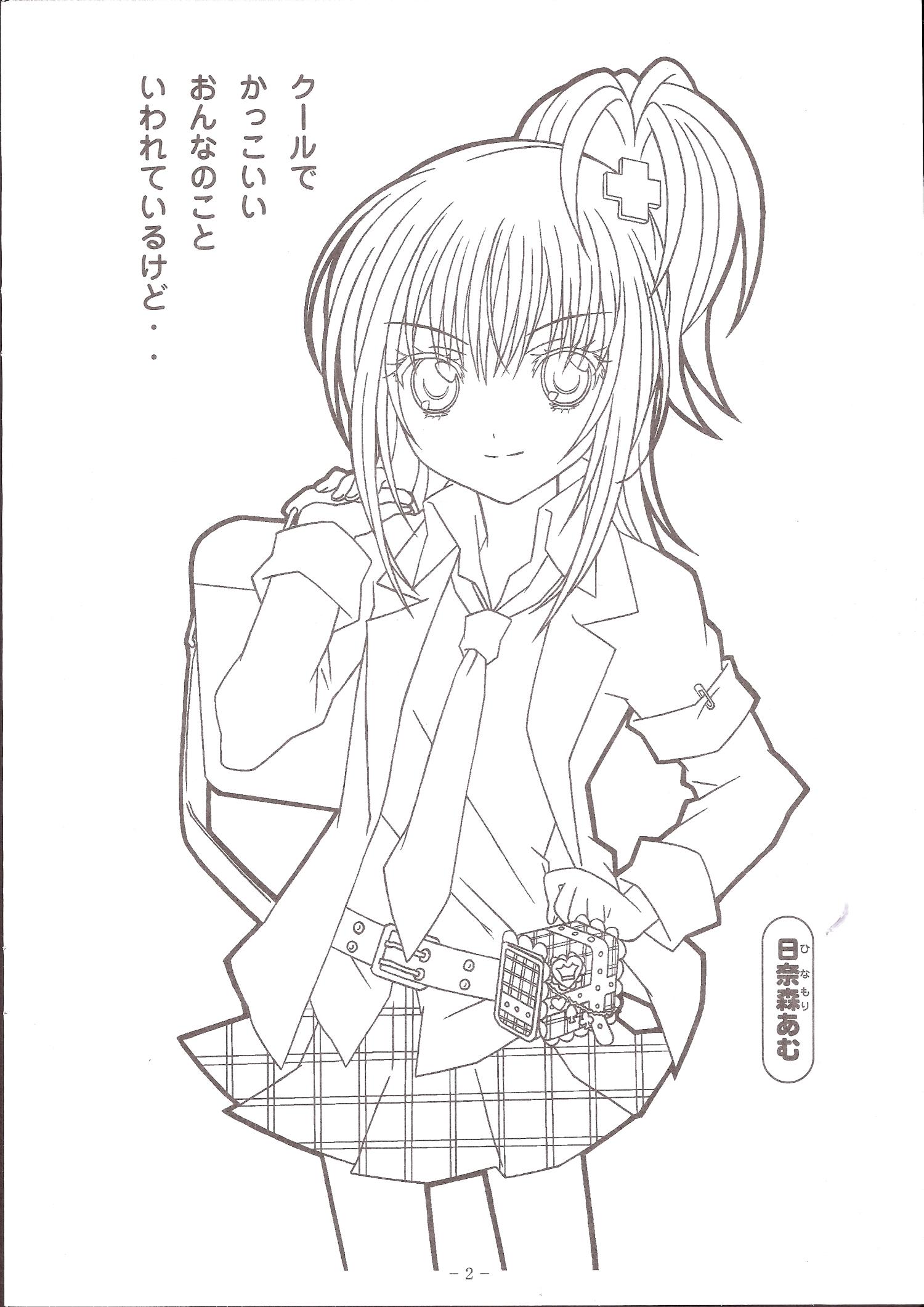 shugo chara coloring pages - photo#12