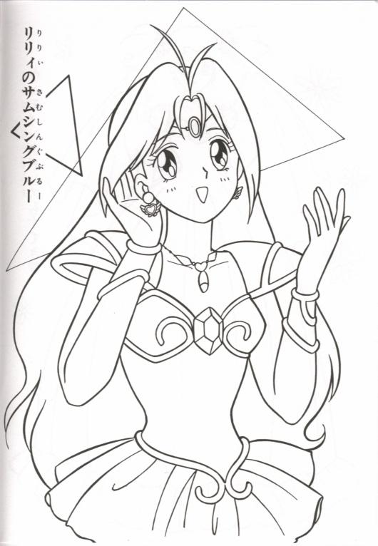 dinokids manga coloring pages - photo#32