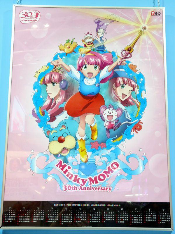 - Minky_Momo_anniversary006
