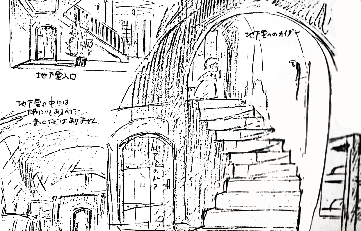 Images Schizzi Preparatori Scansioni Tratte Dall Artbook Giapponese
