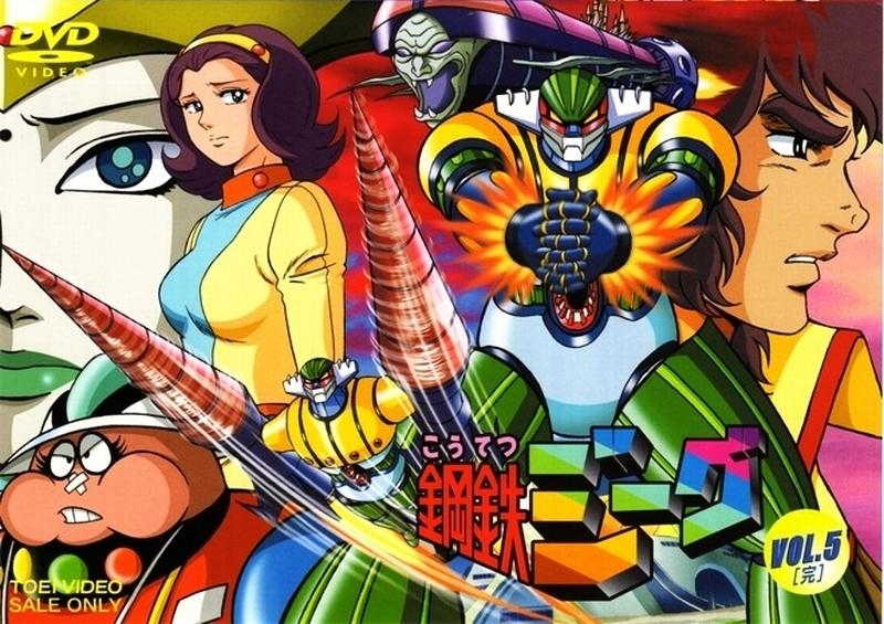 Apres les filles les robots - Page 2 Jeeg_robot_d'acciaio_gallery_022