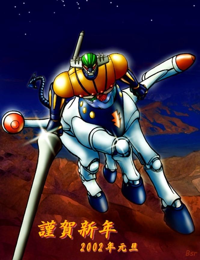 Jeeg Robot - Immagini varie