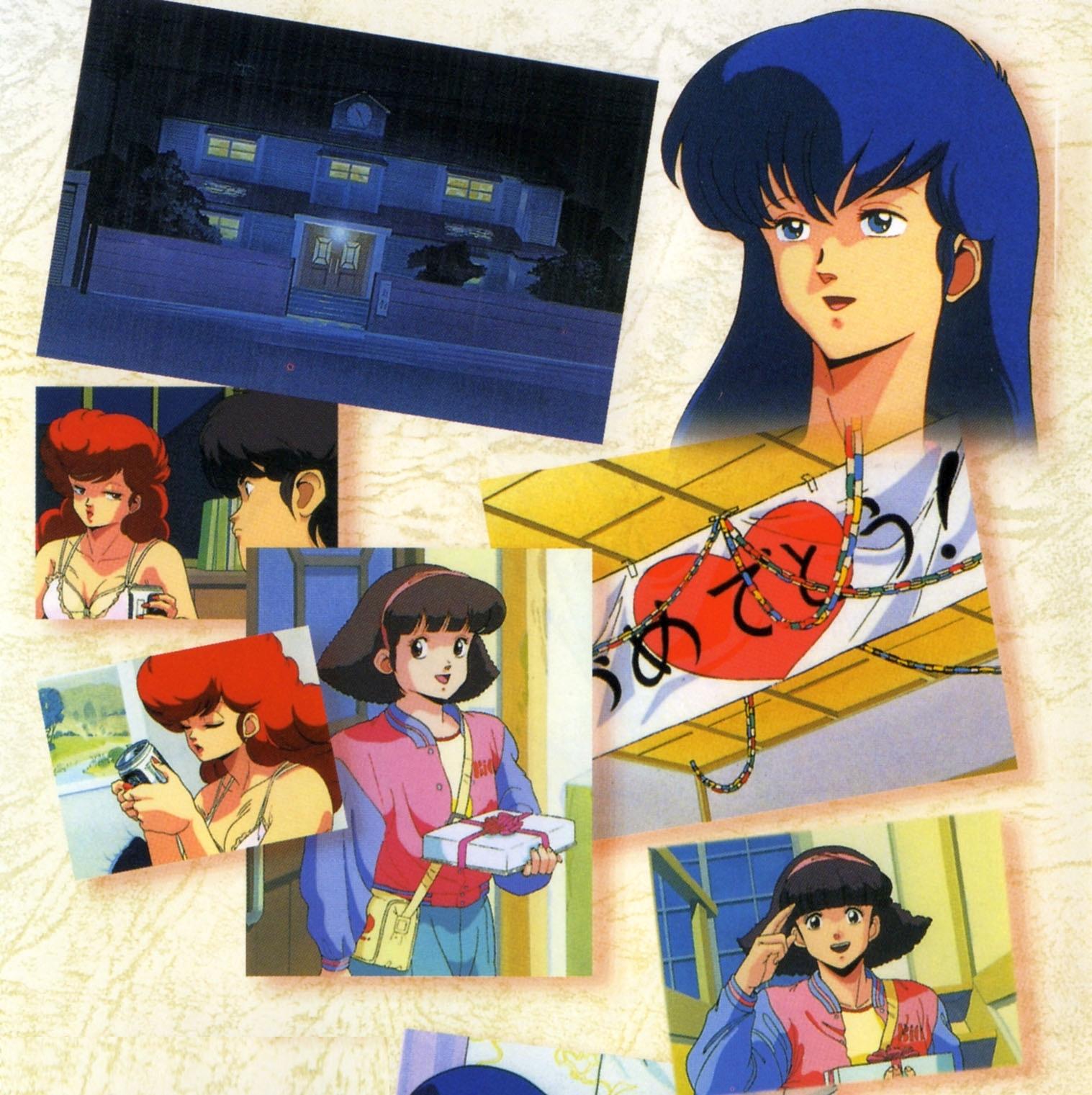 Maison ikkoku immagini varie for Anime maison ikkoku