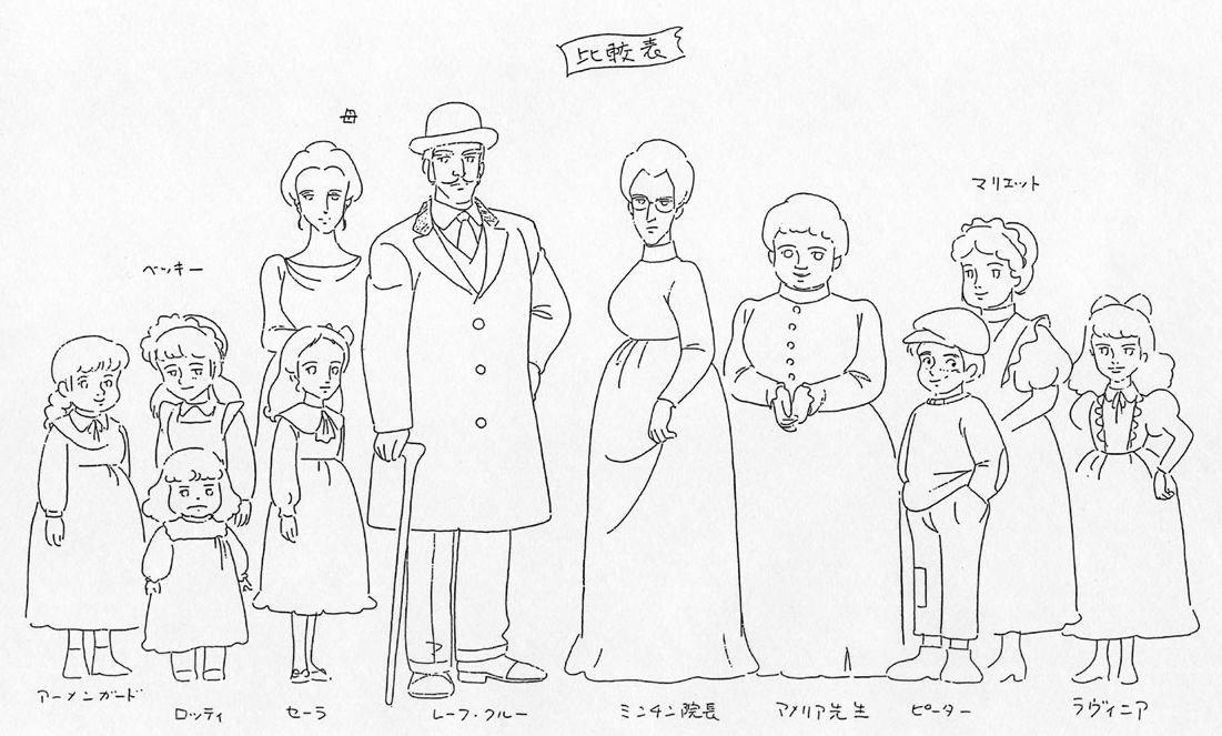 Lovely sara schizzi e drawings - Dessin anime de princesse sarah ...
