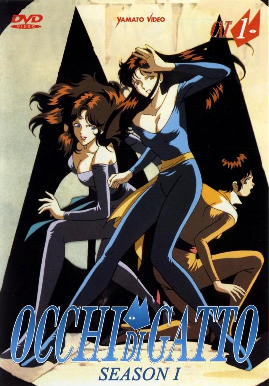 Dvd italiani prima serie - Yamato Video: www.oasidelleanime.com/minisiti/occhidigatto/goods/index.htm