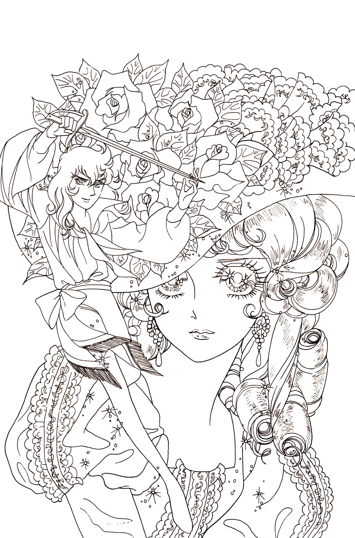 Lady oscar immagini da colorare for Immagini da colorare aristogatti